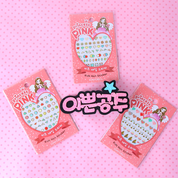 [DAYCELL] Princess Pink's Kids Nail Sticker, 6 Sheets
