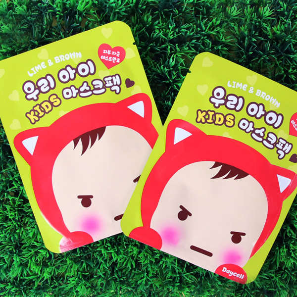 [DAYCELL] Lime&Brown Baby & Kids Mask Pack 15g