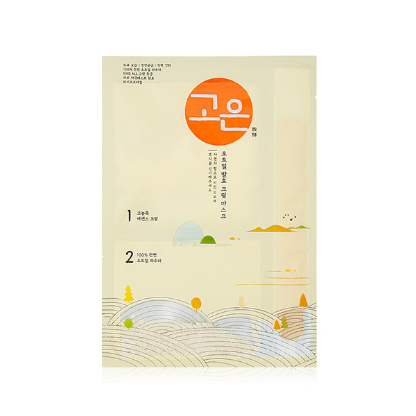 [DAYCELL] GOUN Oatmeal Fermented Cream Mask - Cream 15g / Powder 1.5g