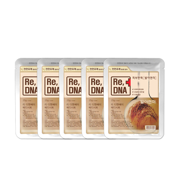 [DAYCELL] Re, DNA Medi Sheet Mask Pack 25g x 5ea - Germinated Brown Rice for Skin Lifting
