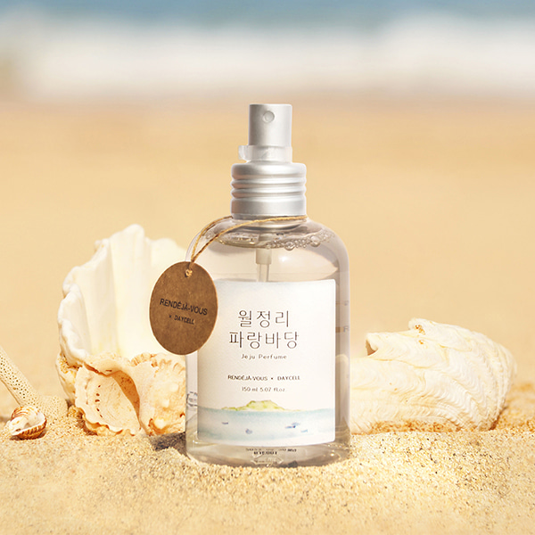 [DAYCELL] Small Jeju Body Perfume Mist by my side_Woljeong-ri Blue Sea 150ml