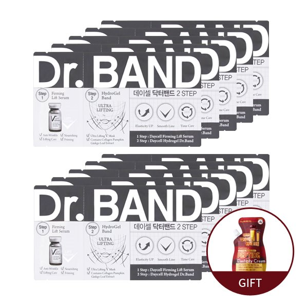 ★Fall Greeting Event★ [DAYCELL] Dr.Band 2 STEP 6g x 10ea ♥Gift: Peptide Elasticity Cream 50g